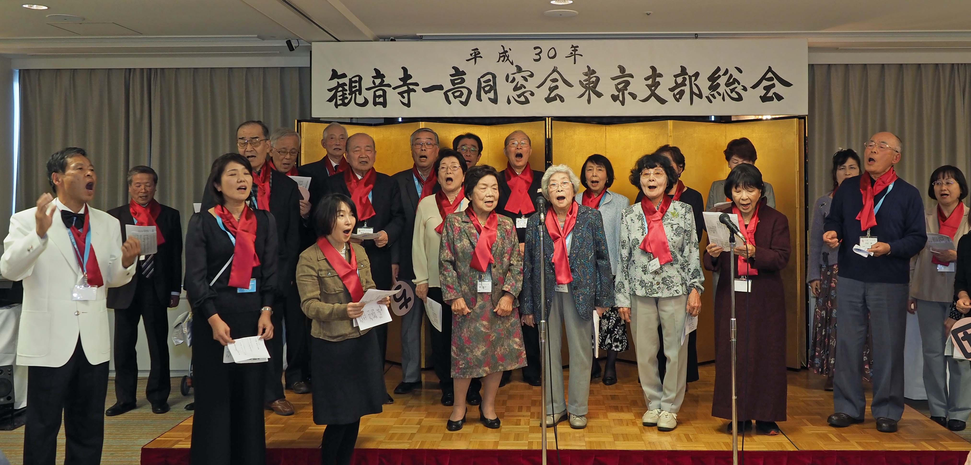 香川県立観音寺第一高等学校